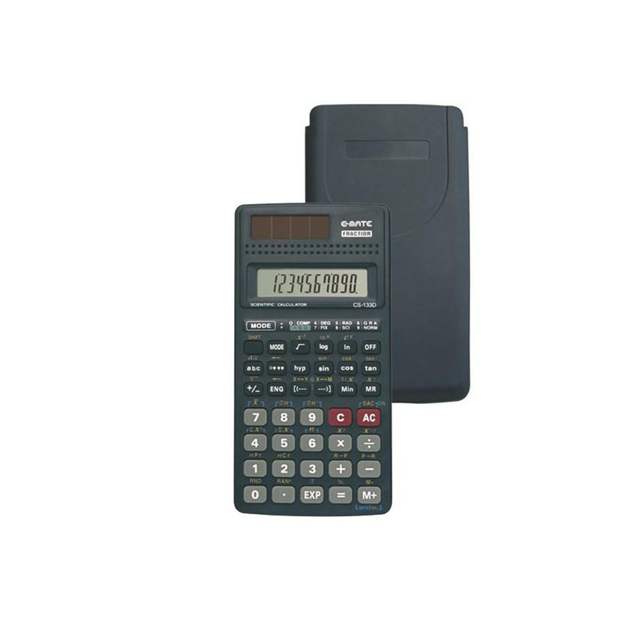 Calcolatrice Scientifica CS133D 139 funzioni EMATE